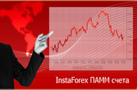Регистрация ПАММ счета в системе Instaforex