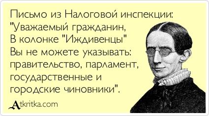 atkritka_1362389584_604
