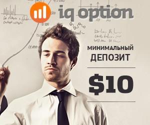 iq-option
