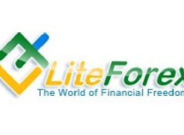 Почему я выбрал Lite  Forex  в качестве площадки для открытия ПАММов?