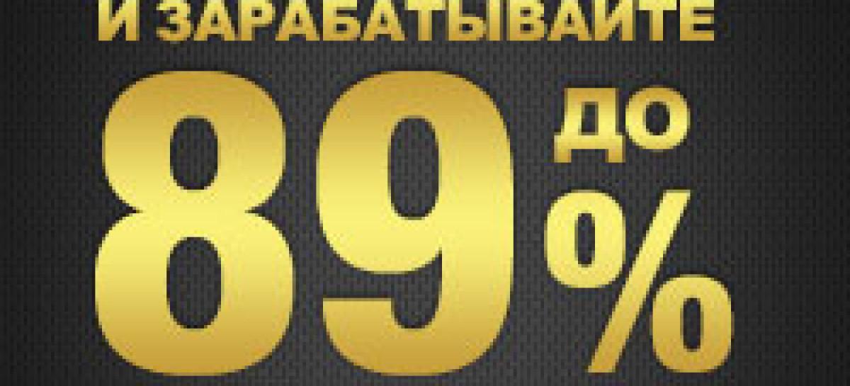 24 Option стал официальным партнером Juventus: что это значит для нас + как получить 100% бонус на первый депозит?