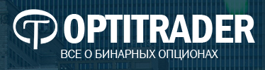 optitrader.ru