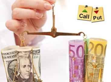 Где брокер бинарных опционов берет деньги даже на крупные выплаты?