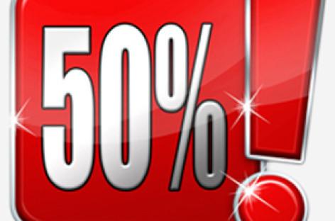 Плачу Рефбек до 50% с активных проектов!