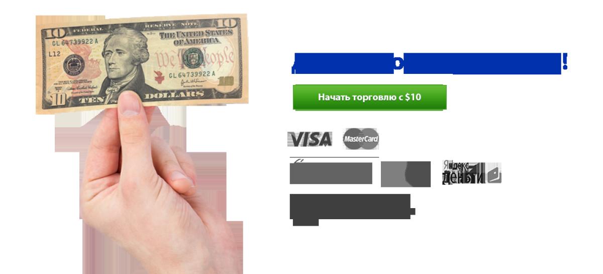 Брокер Vospari — комфортный брокер с минимальным депозитом