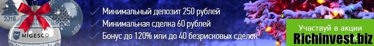 m_ny2015_br728x90_1-2