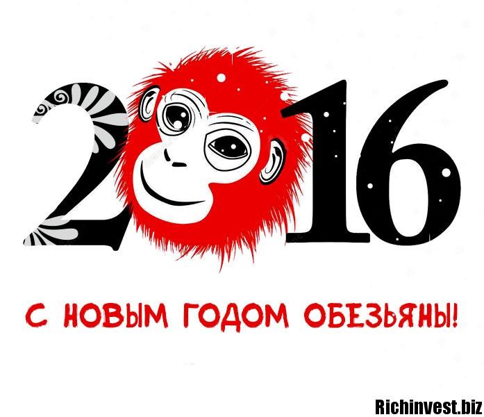 new-year-monkey-card-5