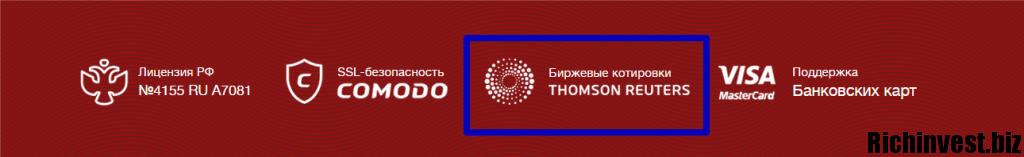 Брокер бинарных опционов - Binomo – Yandex.png