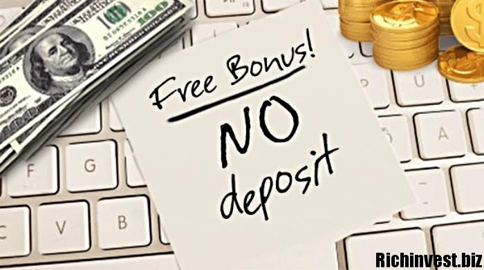 Азартные Игры 2016 За Регистрацию Бездепозитный Бонус На Счет