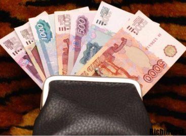 Бинарные опционы от 30 рублей