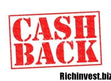 Как получить cashback при торговле опционами?