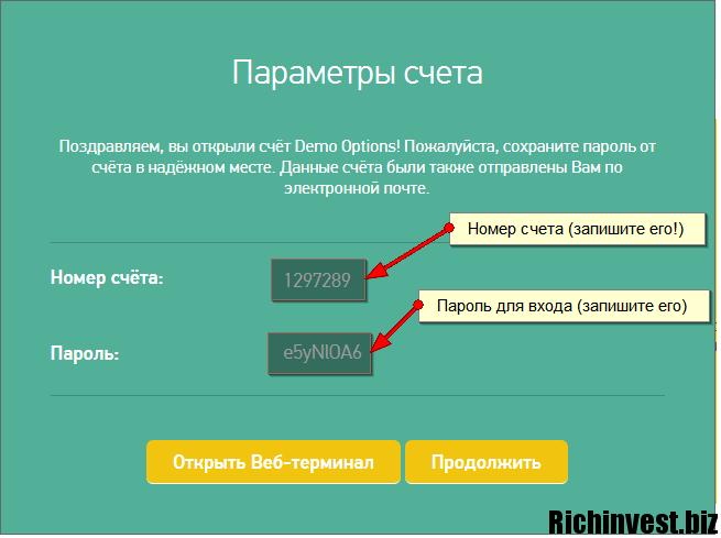 6grandcapital_ru