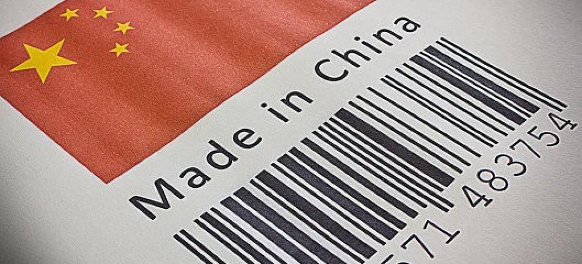 Спрос на антирисковые активы вновь растет на фоне статистики из Китая (Аналитика на 01.02.16)