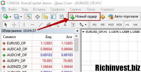 9grandcapital_ru