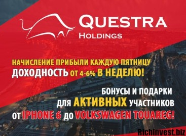 Questra Holdings — инвестиционный проект европейского уровня!