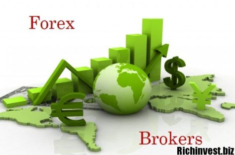 Российские брокерские компании рынка Форекс: лучшие из лучших