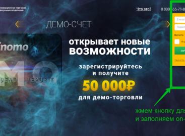 Демо-платформа для бинарных опционов от финансовой компании Binomo