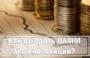 Как выбрать ПАММ счет для инвестиций?