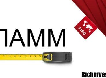Управляющий ПАММ-счетом