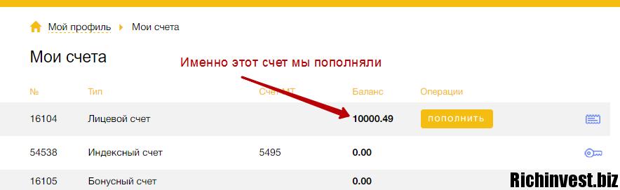 bitcoin-cash-poluchit-besplatno-8