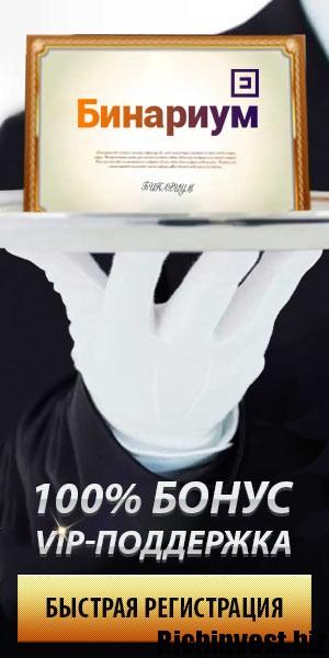 Bonus_100