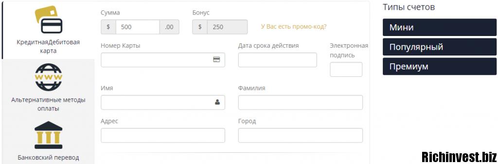 Все информационные сайты о криптовалютах статьи-6