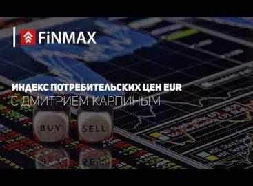 Вебинар от 29.07.2016 Finmax