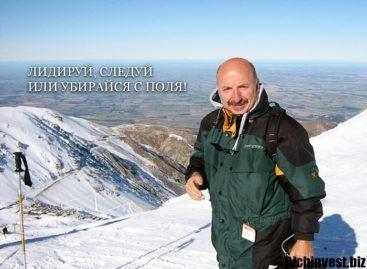 Трейдинг с Александром Элдером: секреты успеха легендарного спекулянта