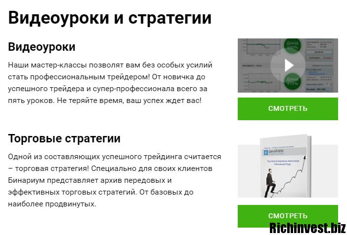 htmlimage (1)