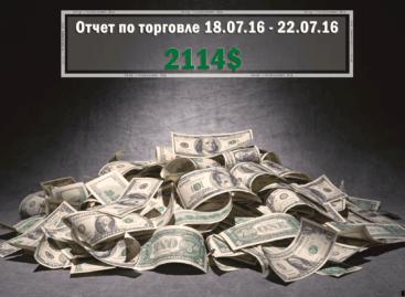 Отчет по торговле на бинарных опционах за 18.07.16 — 22.07.16