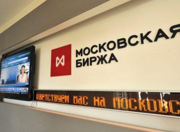 Как торговать на российском фондовом рынке?