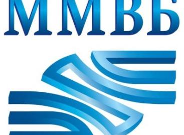 Торговля опционами на ММВБ