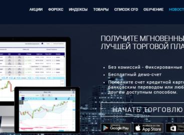 Платформа Xtrade – надежное средство для торговли деньгами