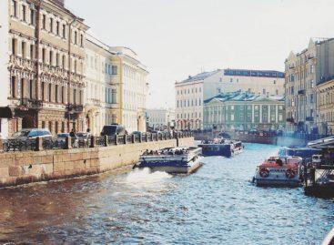Акции Санкт-Петербургской биржи