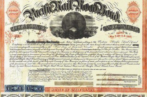 Торговля облигациями. Зона прибыли