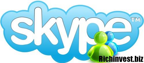 komandy-skajpa-novye-komandy-v-chate-skype-1