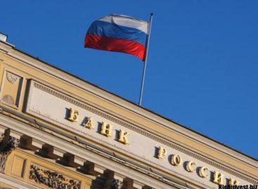 Банк России не палит резервы