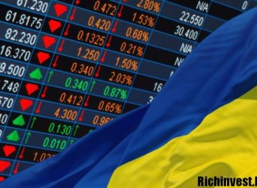 Котировки акций предприятий Украины