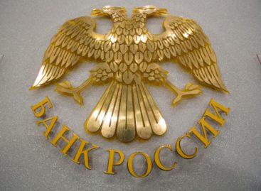 Банк России составил программу экзаменов для форекс-дилеров