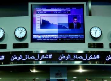 Экскурсия по Дубайской фондовой бирже (DFM)
