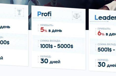 Legion bets — новый проект с доходностью от 4,5% в день!
