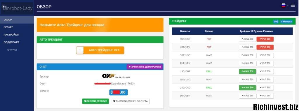 abi-land-page-platform