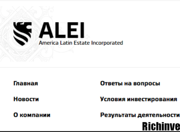 ALEI (America Latin Estate Incorporated) о моем опыте