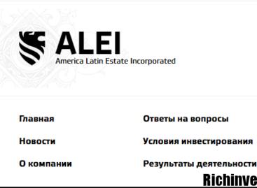 ALEI (America Latin Estate Incorporated) — инвестируйте в недвижимость надежно!