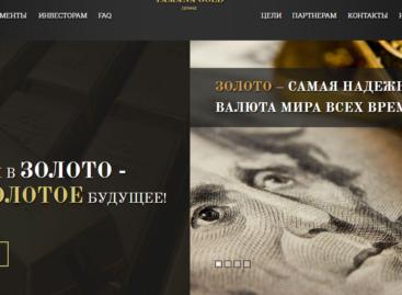 Yamana Gold Invest: обзор и отзывы об инвестиционной компании