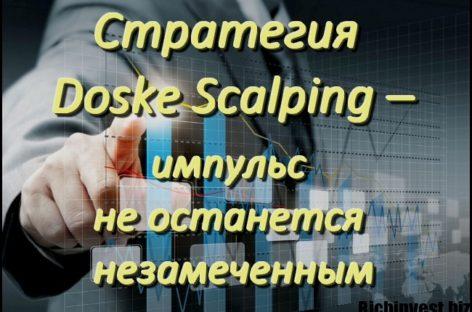 Стратегия Doske Scalping: характерные особенности теории на практике