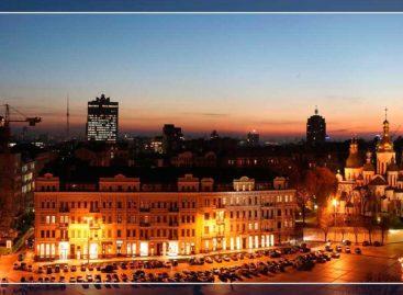 Особенности трейдинга на украинской бирже