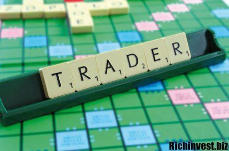 Классификация начинающих трейдеров. Как поддержка родных влияет на результативность торговли?