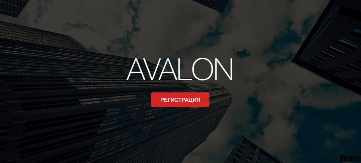 Avalon.company — стабильный инвестиционный проект — от 14% в месяц!