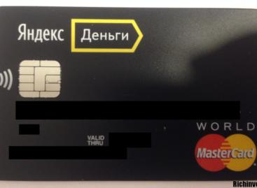 Как получить пластиковую карту от платежной системы Yandex. Money?